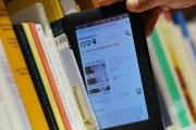 Osvobození knih od DPH má v zemích EU svá pravidla a není běžnou záležitostí