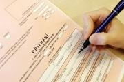Povinnost podání daňového přiznání může zaměstnanci vzniknout třeba kvůli vysokému výdělku, dluhu na dani nebo jiným skutečnostem