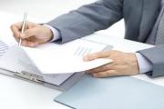 Pracovní posudky nesmí obsahovat informace, které nesouvisí  se vztahem a výkonem práce