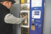Tržby z prodeje zboží či služeb z veřejného automatu by EET podléhat neměly, ale na problémy mohou nastat i zde