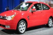 Účtenková loterie láká na Ford Focus se zajímavou výbavou